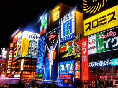 大阪会場が決まりました