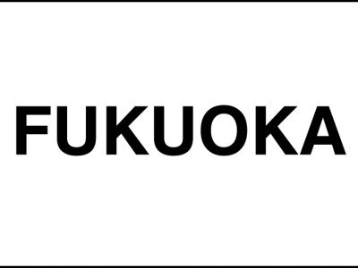 福岡会場が決定いたしました