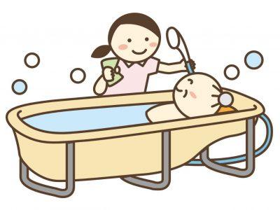 訪問入浴とは…