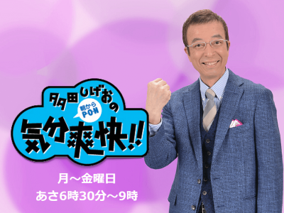 CBCラジオに当協会理事の古谷暢基が出演!